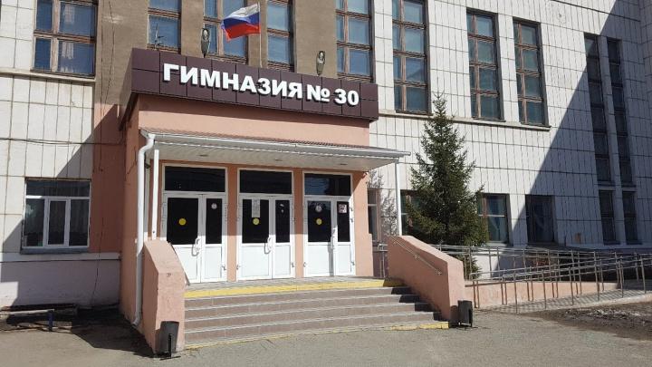 Алексей Кокорин отчитался перед Дмитрием Медведевым о готовности школ области к новому учебному году