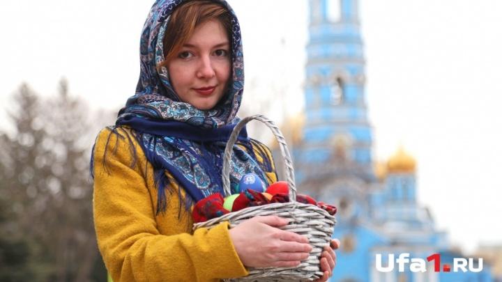 Будет красиво, говорили они: корреспондент Ufa1 нашел необычные способы красить яйца на Пасху