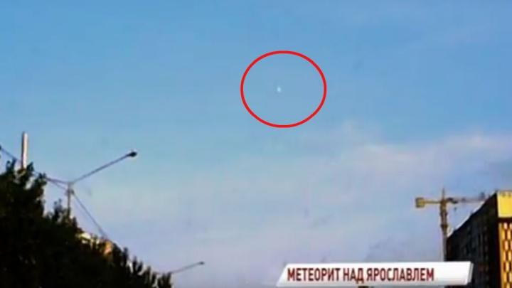 Над Ярославлем пролетел метеорит: видео