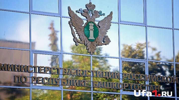 Криминалисты вычислили убийцу бабушки из Башкирии по анализу ДНК