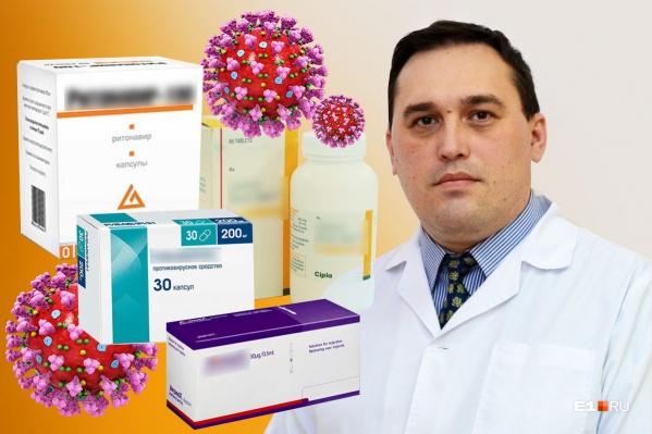 Недавно Минздрав России выпустил рекомендации для врачей, в которых перечислил препараты от коронавируса