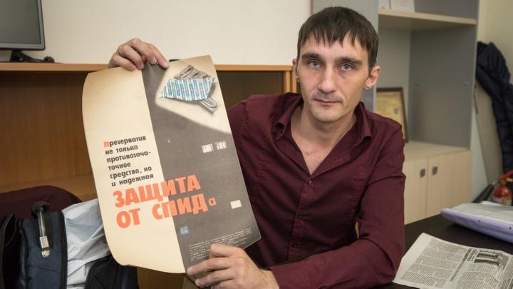 Коллекционер презервативов: ростовский археолог рассказал о своем необычном увлечении