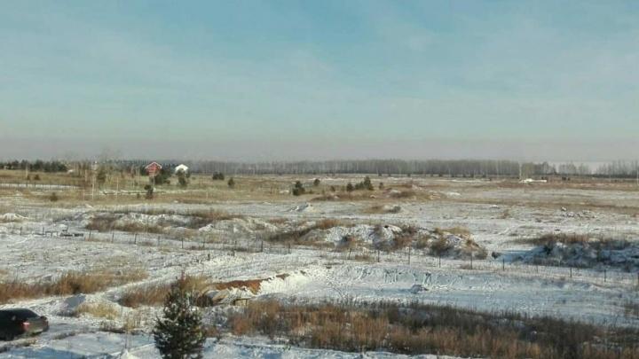 Жалобы поступают каждый час: предупреждение о смоге в Челябинске объявили на сутки