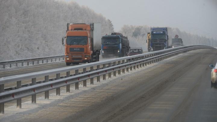 Четыре полосы и разделительный отбойник: дорожники показали обновленную трассу Тюмень — Екатеринбург