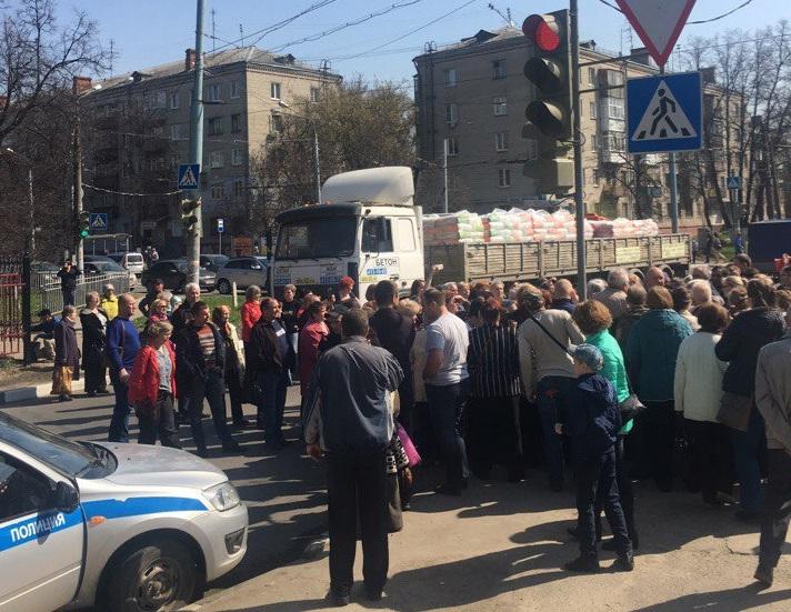 Жители Нижнего Новгорода перекрыли проспект из-за повышения платы за ЖКХ