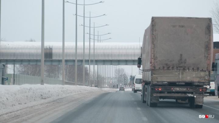 В Прикамье на выходные вводится ограничение движения для грузовиков