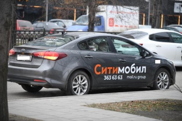 Недавно «Ситимобил» также начал работу в Екатеринбурге и в Челябинске