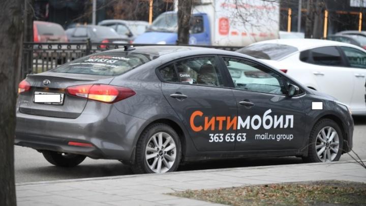 В Красноярск зашёл конкурент Gett и «Яндекс.Такси»