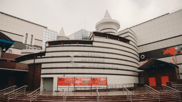 Из-за сильного хлопка к музею имени Словцова на Советской стянулись полицейские, МЧС и электрики