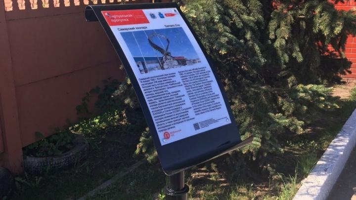 Гости и жители города изучат историю Самары по аудиогидам