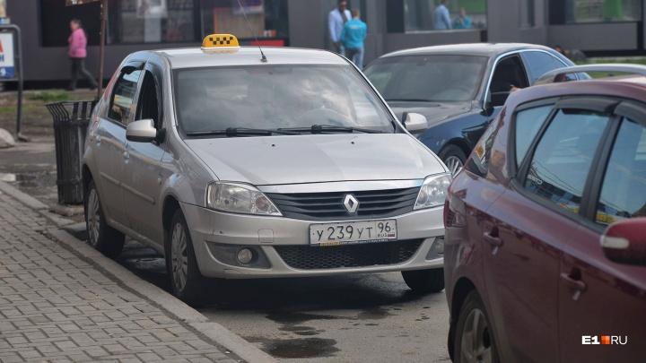 Скоро некому будет возить: ФСБ устроила в Екатеринбурге облаву на иностранных таксистов