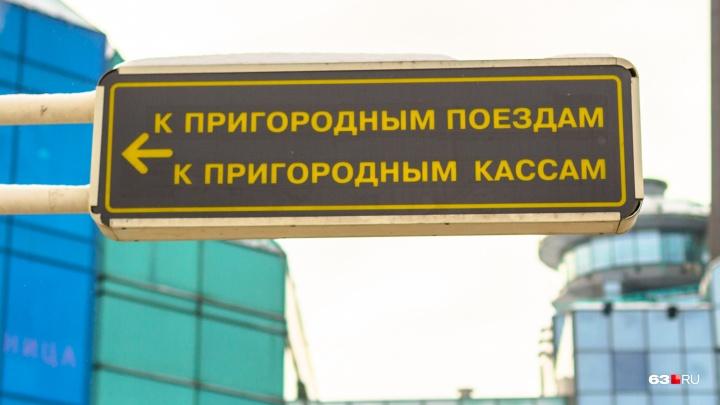 В «белом доме» сообщили, когда представят проект скоростной электрички между Самарой и Тольятти