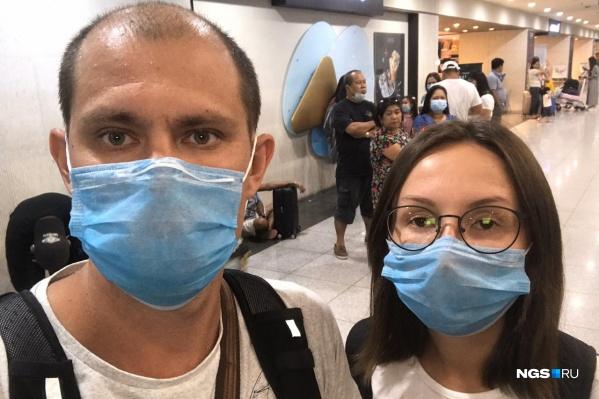 Сибиряки, застрявшие на Филиппинах, вернутся домой через Южную Корею