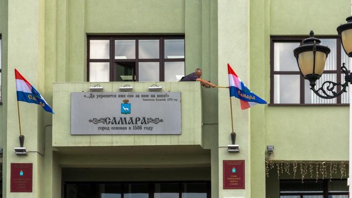 Переплатят 75 миллионов: мэрия Самары взяла кредит на погашение долгов
