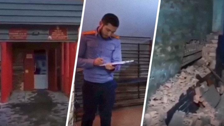 Насмерть! В Самарской области во время ремонта отдела полиции на рабочего упала стена