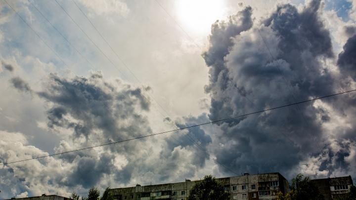 «Не выходите из дома и не пользуйтесь телефоном»: в МЧС сообщили о надвигающейся стихии