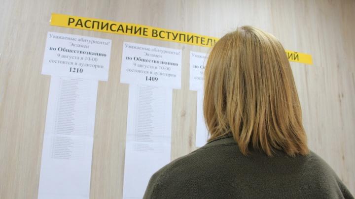 В медсёстры за 140 тысяч, в юристы — за 150: топ-10 дешёвых специальностей в вузах Архангельска