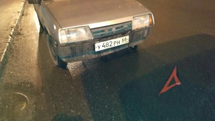 В Екатеринбурге по фото ищут машину пассажиров, которые избили кондуктора и водителя маршрутки