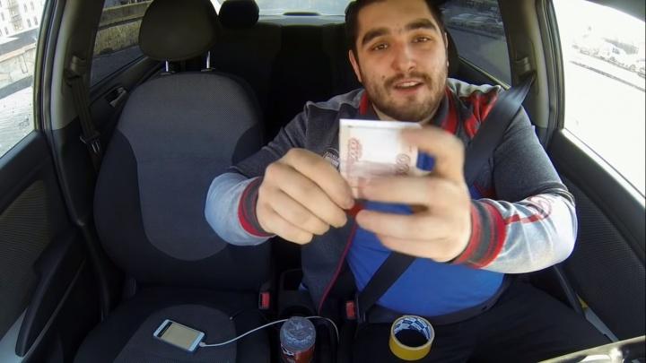 Заберут ли пассажиры пачку денег с заднего сиденья. Эксперимент таксиста
