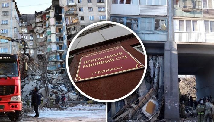 Учительница, чей сын погиб при взрыве дома в Магнитогорске, не может добиться компенсации от властей
