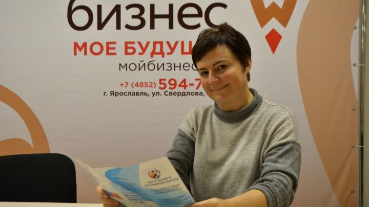 Бизнес за рубежом: как компаниям ярославского региона выйти на международные рынки