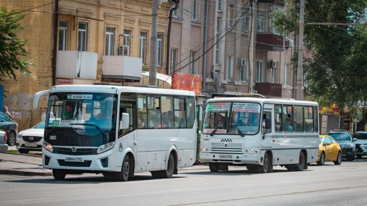 Несколько ростовских автобусов и троллейбусов 19 мая изменят схему движения