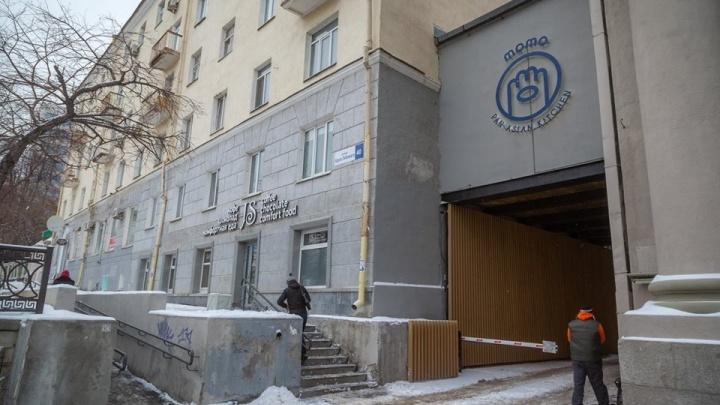 «Культурные рейдеры»: на работыпо строительству зала свердловской филармонии заложили 362 миллиона