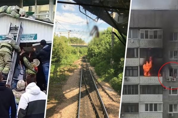 Глядя на эти фото, трудно поверить, что дети спаслись