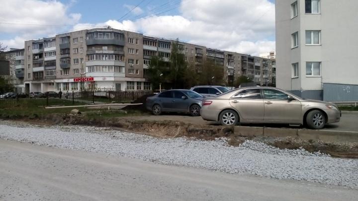 Власти Берёзовского заберут парковку у ЖК ради расширения дороги