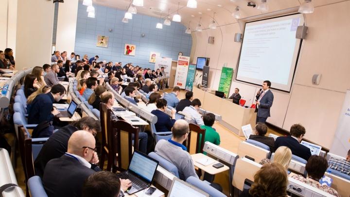 16 и 17 мая пройдет ежегодная конференция по интернет-торговле