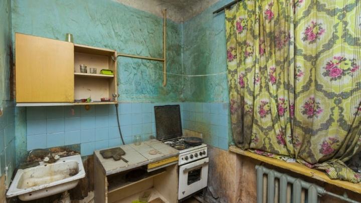 Зауральцев продолжат расселять из аварийного жилья