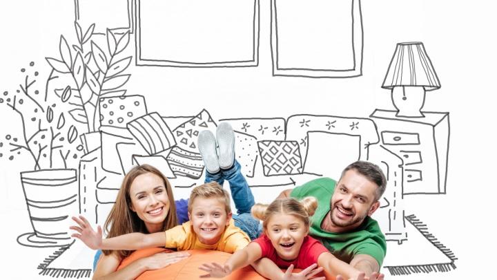 Под крышей дома своего: на что может рассчитывать молодая семья при покупке квартиры