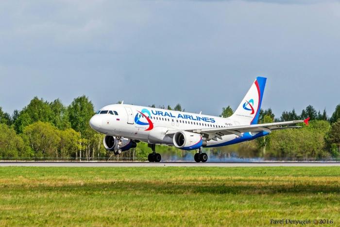 «Уральские авиалинии» устроили закрытую распродажу билетов на лето для участников программы «Крылья»