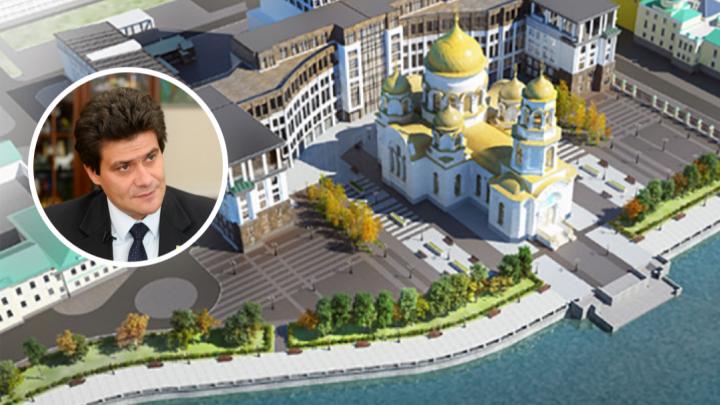 Высокинский рассказал, гордится ли он екатеринбуржцами после истории с храмом Святой Екатерины