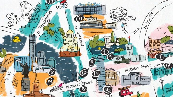 Где поесть и куда сходить на свидание: для первокурсников нарисовали карты Екатеринбурга