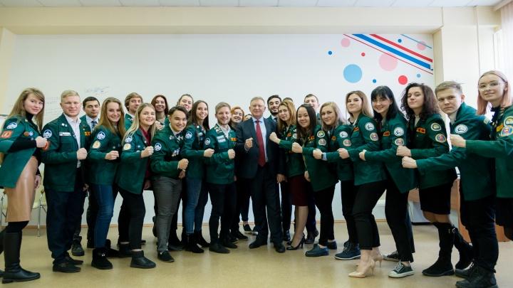 «Отряд — это семья»: в ЮУрГУ отметили День студенческих отрядов