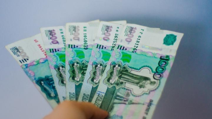 О росте доходов красноярцев заявили статистики