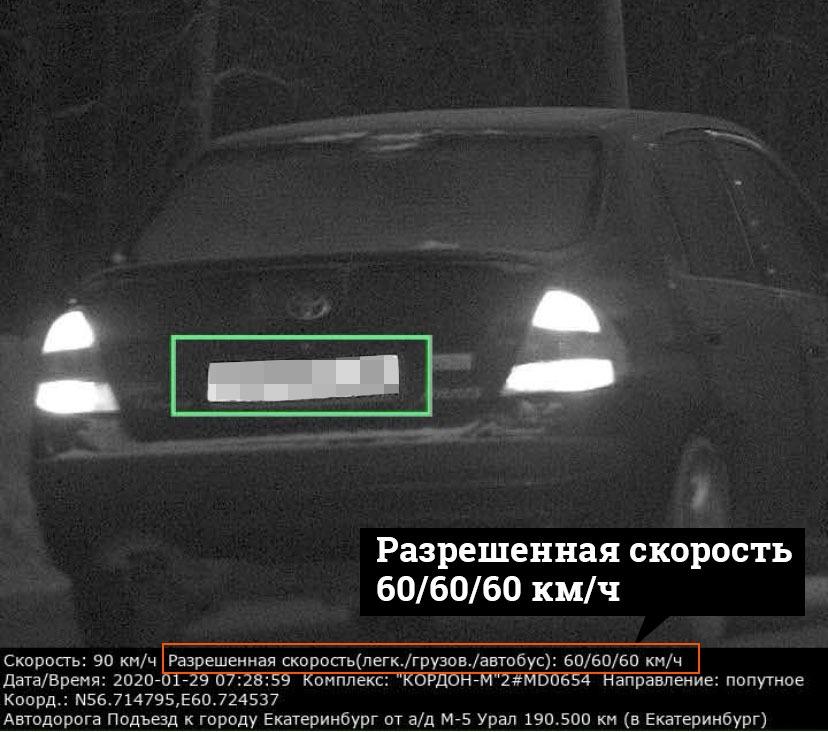 Водители массово получают штрафы за езду по Челябинскому тракту