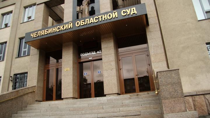 Суд отправил под снос коттедж жены бывшего вице-губернатора Челябинской области