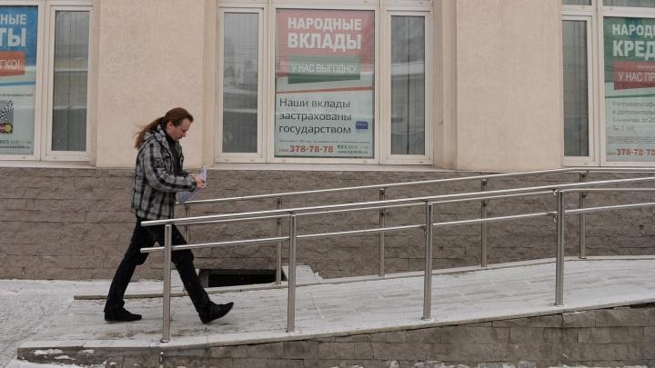 Ставки по вкладам в российских банках поставили исторический антирекорд