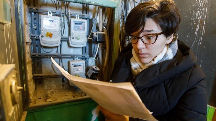 «Кому уходят деньги?»: волгоградцы получают несуществующие завышенные счета за коммуналку