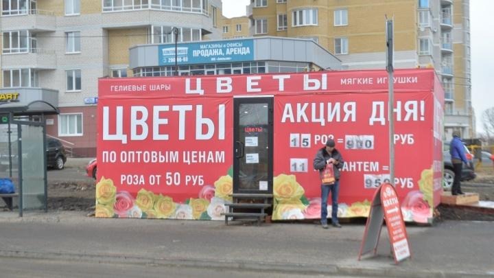 Расставят точки: в Екатеринбурге мэрия два месяца будет принимать заявки на новые места для ларьков