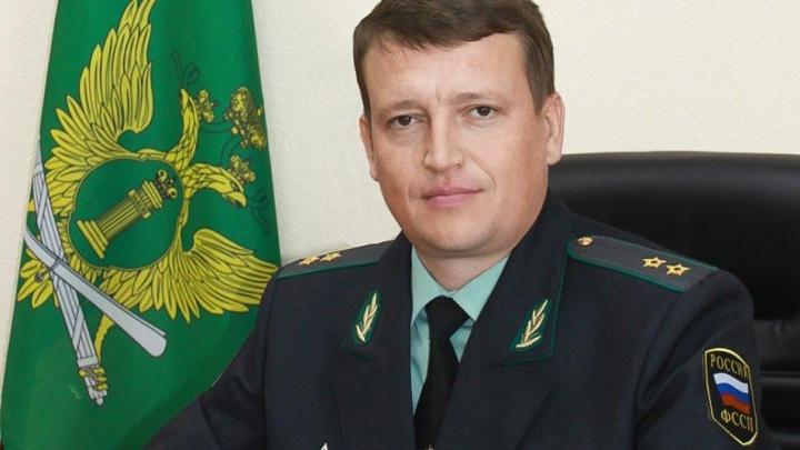 На Дону назначили главного судебного пристава