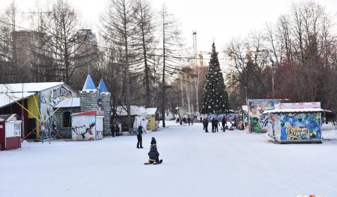 Новый директор ЦПКиО выгнала из парка первых арендаторов