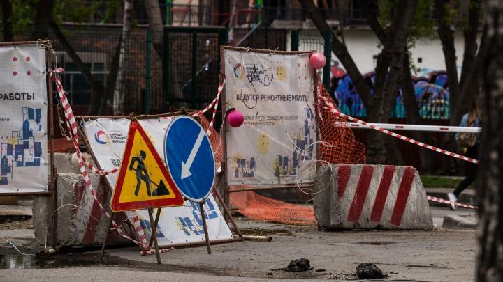 Триста домовостались без горячей воды в Новосибирске