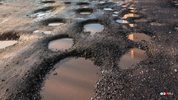Прославилась «лунными кратерами»: в Самаре отложили реконструкцию улицы Дачной