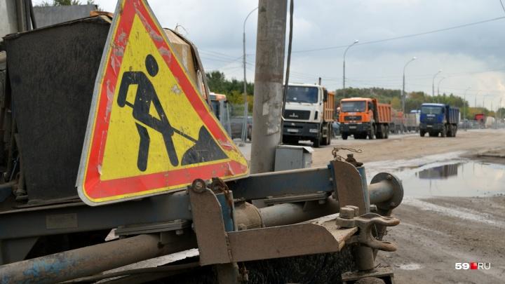 В Перми начнется ремонт еще одного участка улицы Героев Хасана