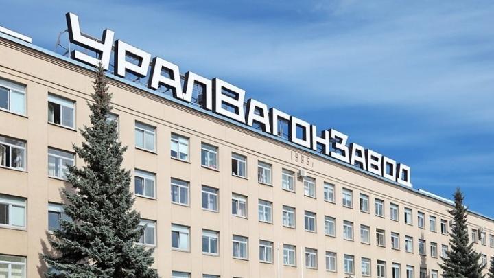 Госдепартамент США ввёл санкции против Уралвагонзавода