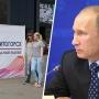 Путин в Магнитогорске: в режиме реального времени рассказываем о визите президента