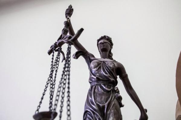Уголовное дело находится на рассмотрении в Заводском районном суде